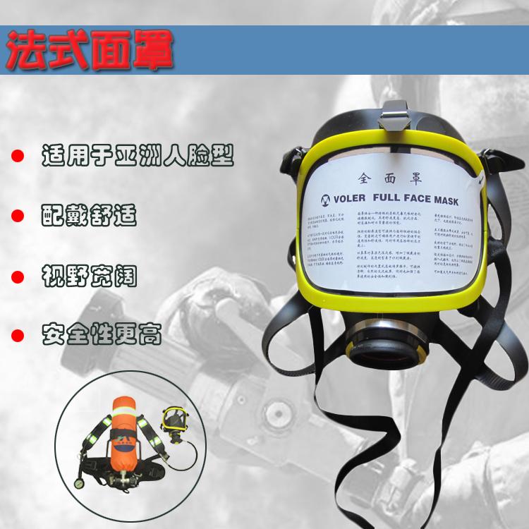 空气呼吸器法式面罩.jpg